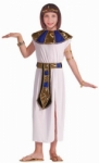 Kostum Negara Mesir - Import Girl
